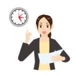 「時間」、「場所」を自由に選べる柔軟な働き方って?