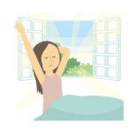 睡眠の質は日中のパフォーマンスの出来栄えを左右します!
